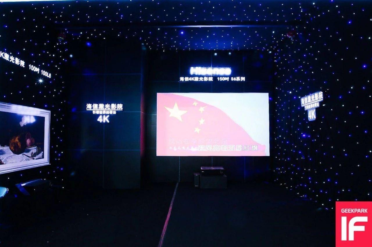 9月排行 大陆TV制造商出口: TCL排名居首,高创增长势头强劲