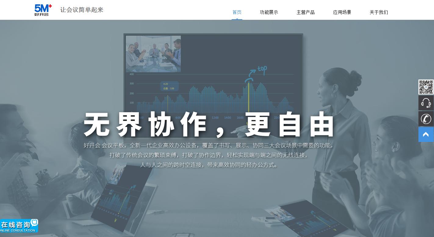 【商显速递】鼎诚福瑞诚邀您参观2018 ISVE智慧显示展