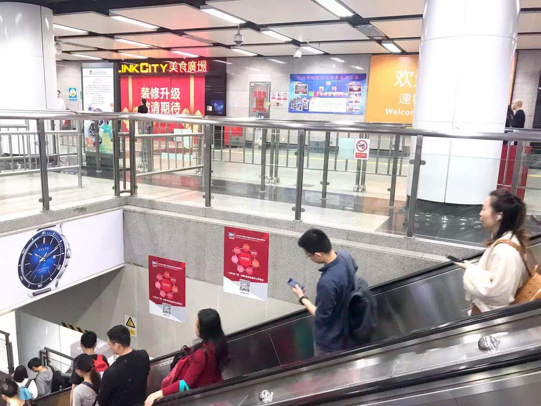 ISVE智慧显示展地铁广告席卷而来,邀您共赴盛会!