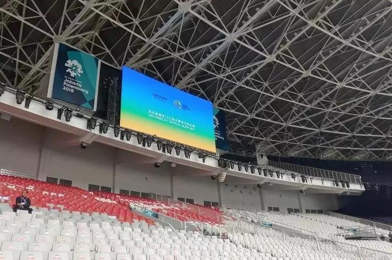 【热点话题】商显大屏全程助力2018雅加达亚运会,运动健儿尽情绽放亚洲风采!