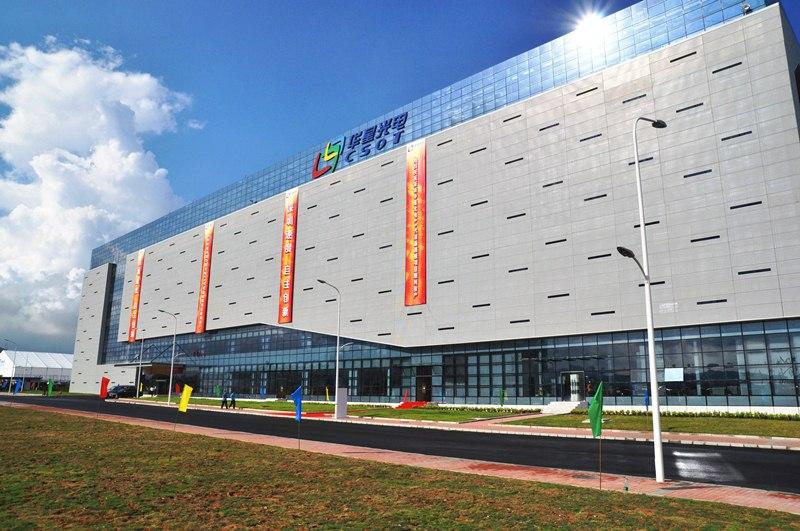 行业资讯 华星光电柔性OLED面板Tt4产线今年量产 规划月产能4.5万