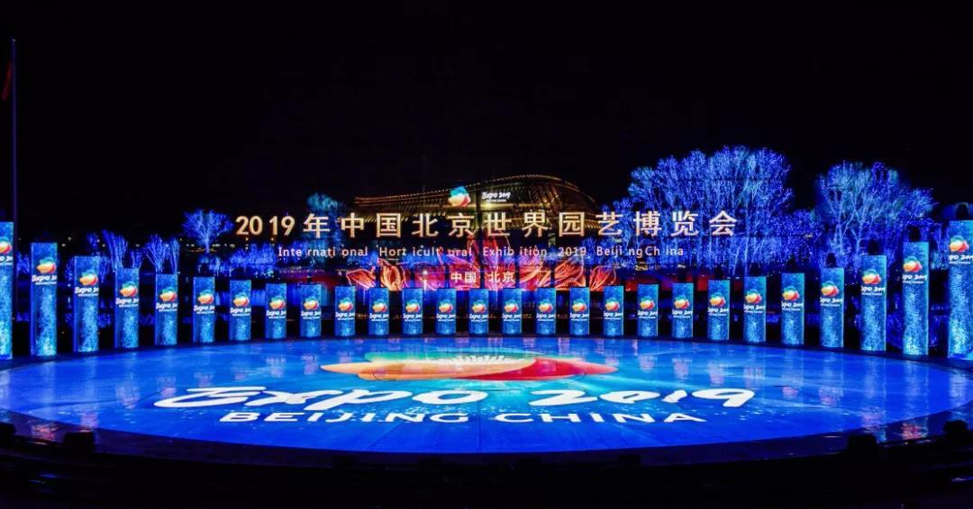 LED显示屏惊艳亮相2019北京世园会,创意显示或成LED屏企研发新方向