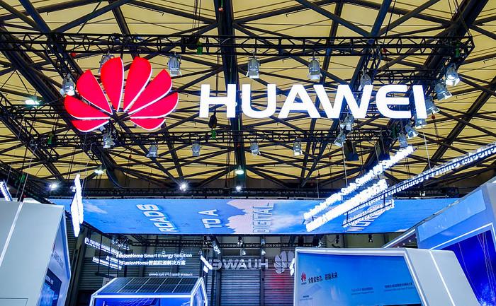 华为计划推出5G+8K电视:背后隐藏了巨大商机!
