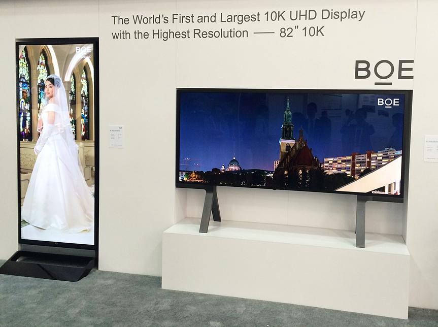 中国将LCD和LED显示板加入反制清单 对京东方等面板厂商产生哪些影响?